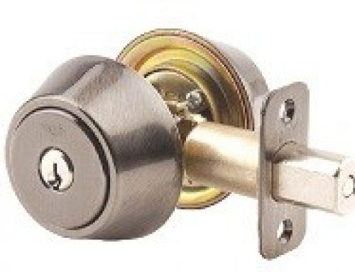 Deadbolt Locks: Bеѕt Residential Locks